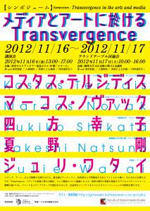 Transvergence2012