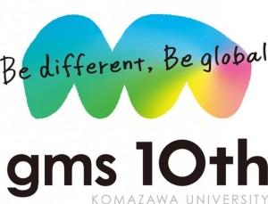GMS10周年ロゴ06302015