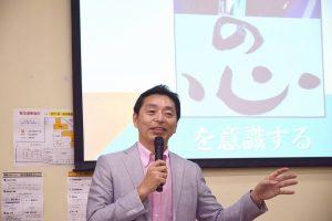 global_management_1_2016_tv-asahi_1