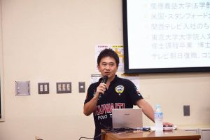 global_management_1_2016_tv-asahi_2